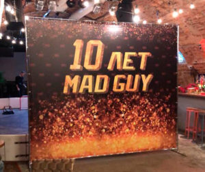 Mad Guy 10 лет