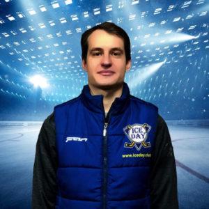 Тренер по хоккею в Москве Максим Плюйко