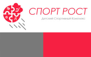 Спорт Рост Логотип