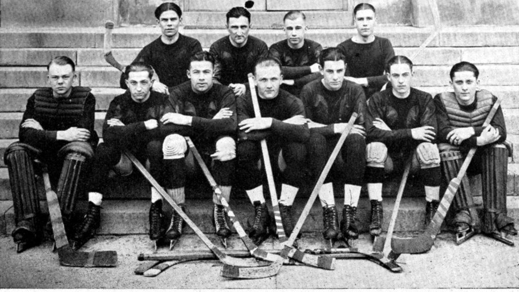 универ хоккей